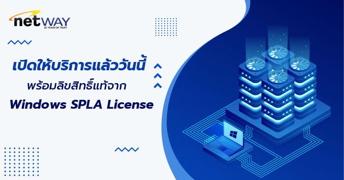 бесплатная регистрация доменов 2 уровень